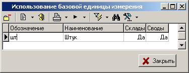 http://help.technologics.ru/6.3/TCSHelp/doc.files/image545.png