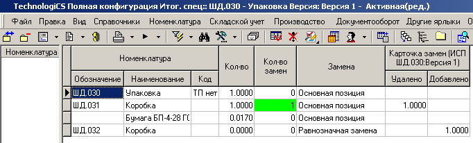 http://help.technologics.ru/7.0/TCSHelp/doc.files/image1006.png