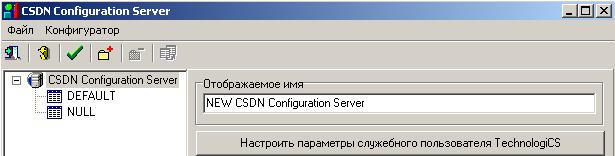 http://help.technologics.ru/7.0/TCSHelp/doc.files/image1945.png