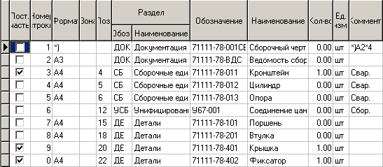 http://help.technologics.ru/7.0/TCSHelp/doc.files/image791.png